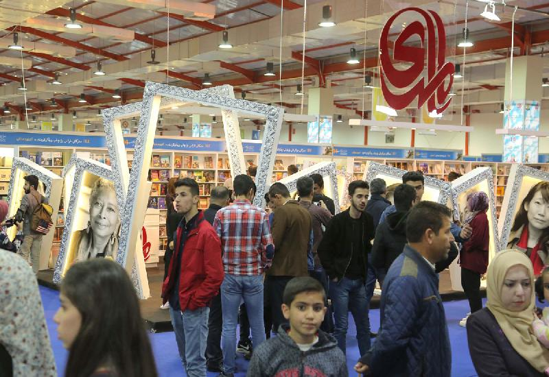 Erbil International Book Fair