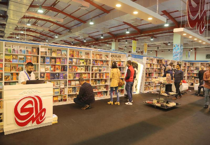 Erbil International Book Fair 8-18 April 2020